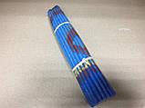 Свеча иерусалимская голубая (пучек), фото 2