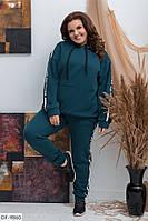 Модный теплый спортивный костюм трехнить размеры 50-60 арт 157