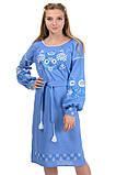 Современное платье-вышиванка Сорочинцы, фото 3