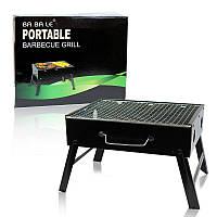 Раскладной мангал чемодан на 6 шампуров Ba ba le Portable Grill