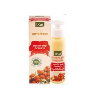 Крем для покрасневшей кожи Reddish Skin Cream