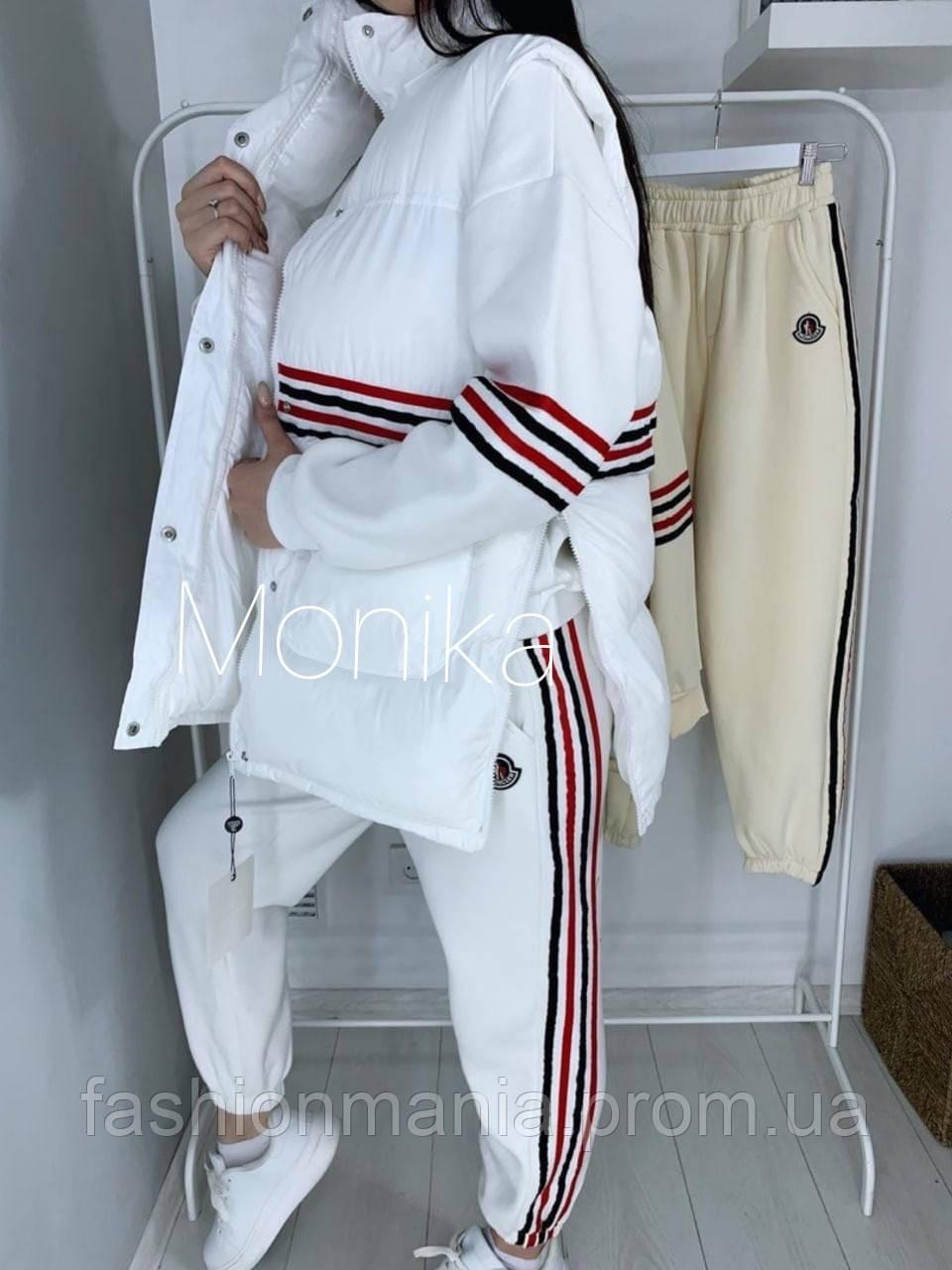 Костюм женский тёплый штаны, кофта, жилетка