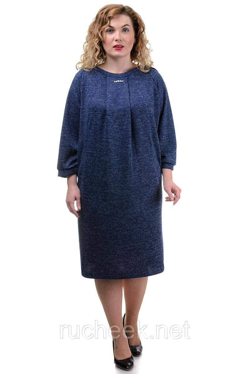 """Трикотажное платье """"Diana lurex"""" (синий)"""