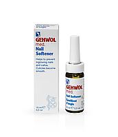 Смягчающая жидкость для ногтей 15 мл. GEHWOL