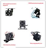 Камера заднего вида для автомобиля 2Life UKC 707L LED (vol-466), фото 3