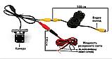 Камера заднего вида для автомобиля 2Life UKC 707L LED (vol-466), фото 4
