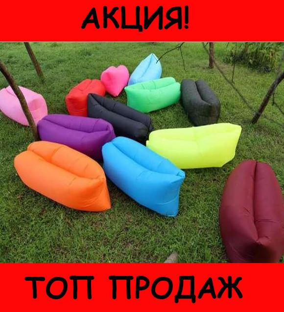 Надувной матрас Лaмзaк AIR SOFA - CHAIR!Хит цена