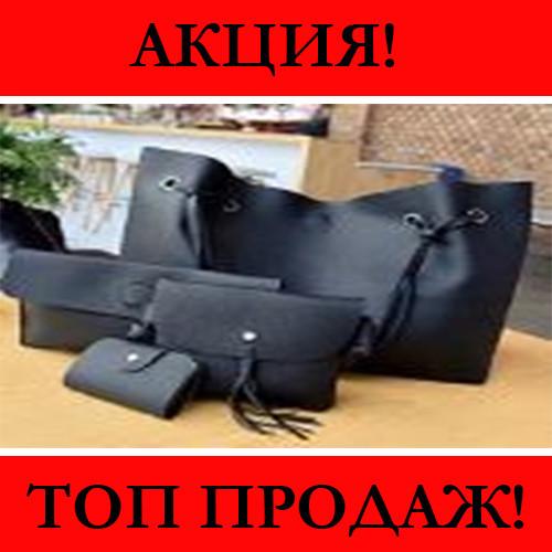 Женская сумка LADY BAG 2B Черная!Хит цена