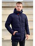 Куртка мужская удлинённая freever черная, тёмно-синяя, фото 2