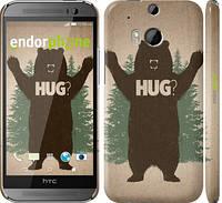 """Чехол на HTC One M8 dual sim Обними медведя """"2861c-55"""""""