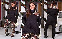 Зимний костюм женский ботал РУС5104