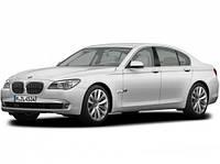BMW 7 (F01/F02) (Седан) (2009-2015), БМВ 7 Ф01/Ф02