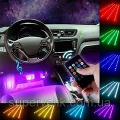 Подсветка салона автомобиля RGB с ДУ под музыку. LED Цветная подсветка для авто водонепроницаемая RGB. 4 Ленты
