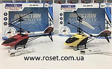 Літає вертоліт Induction aircraft з сенсорним управлінням - літає від руки