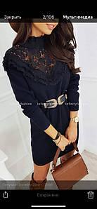 Платье женское ажур