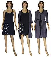 NEW! Женские домашние комплекты - ночная рубашка и халат - серия Fanny Cat коттон темно-синий ТМ УКРТРИКОТАЖ!