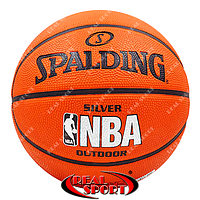 Мяч баскетбольный №5 Spalding 83014Z NBA Silver Outdoor