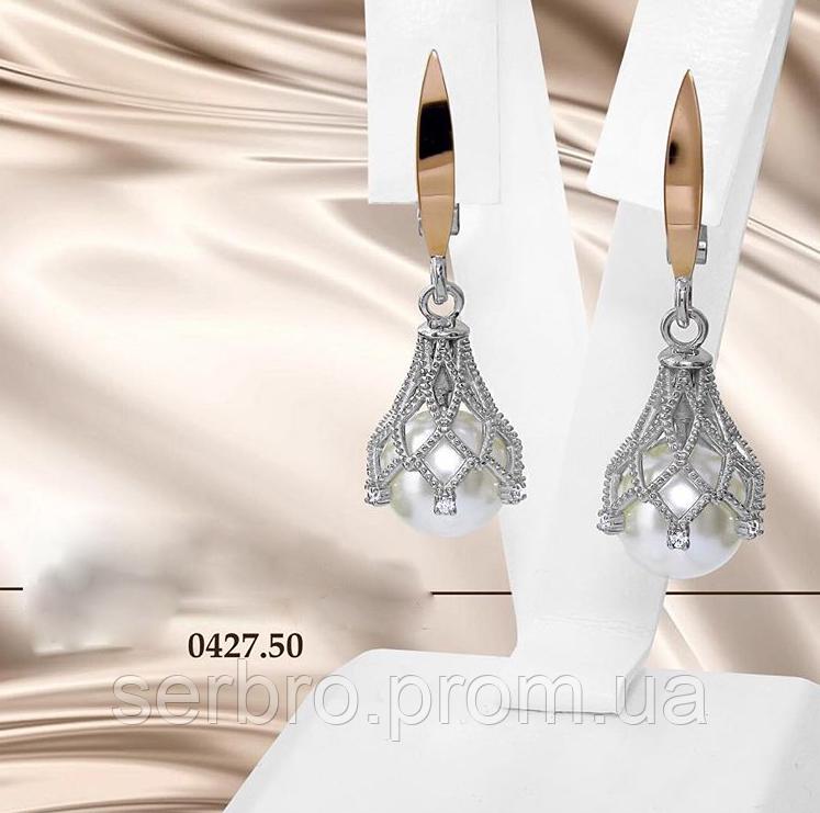 Серебряные сережки с золотом и белым жемчугом Динара