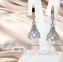 Срібні сережки з білим золотом і перлами Дінара