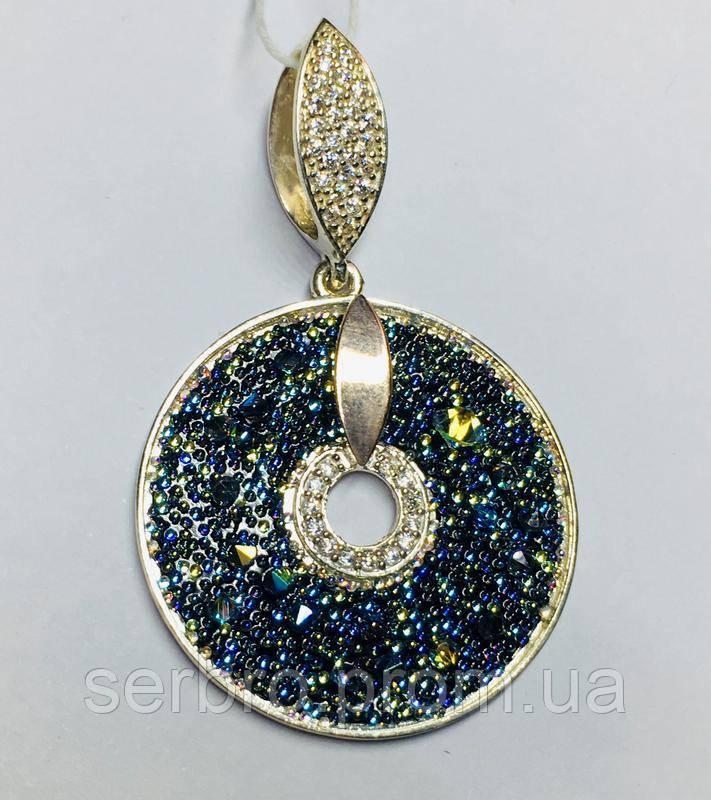Круглый подвес с камнями Swarovski серебро с золотом Наоми