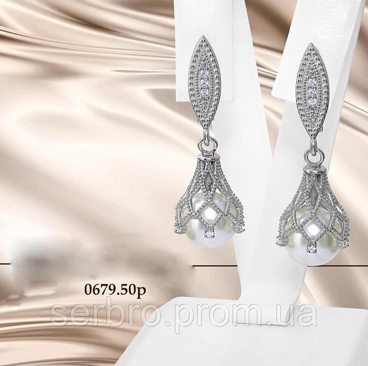 Срібні сережки з підвісом і перлами Аїша