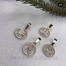 Кулон-подвес  серебряный Знаки Зодиака