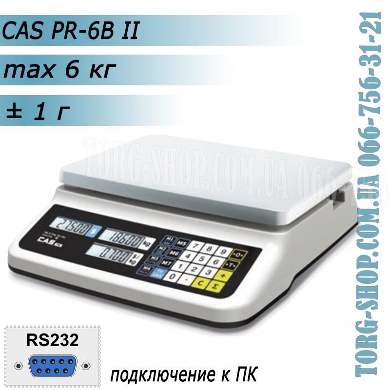 Торгові ваги CAS PR-6B-II