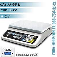 Торговые весы CAS PR-6B-II