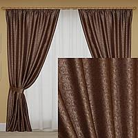 Коричневые шторы. Комплект для зала, гостиной, спальни