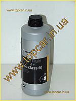 Тормозная жидкость DOT4+ ISO Class 6  500мл  ОРИГИНАЛ 7711575504