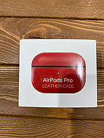 Чехол Leather Case for AirPods Pro - Red