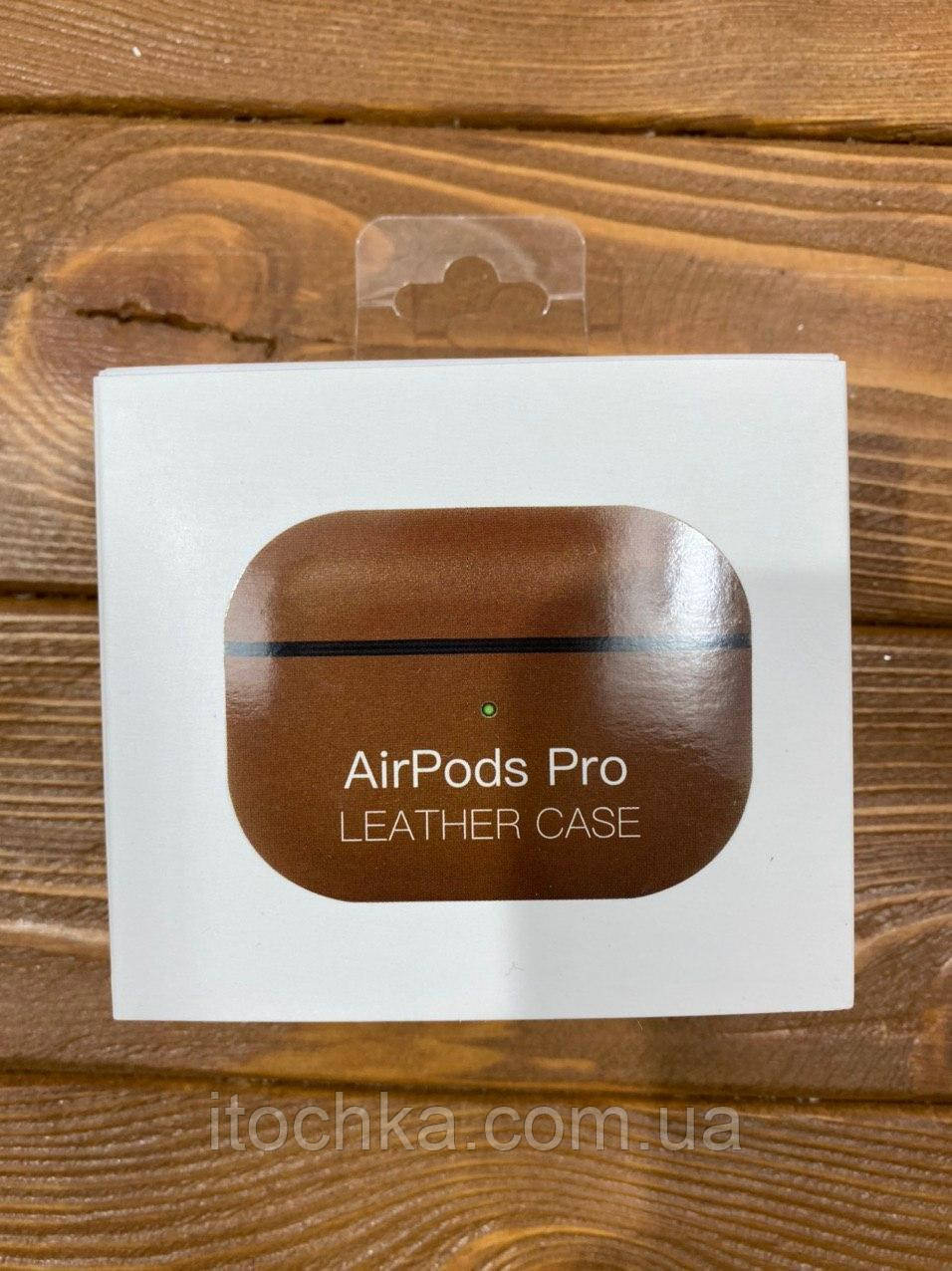 Чохол Leather Case for AirPods Pro - Saddle Brown