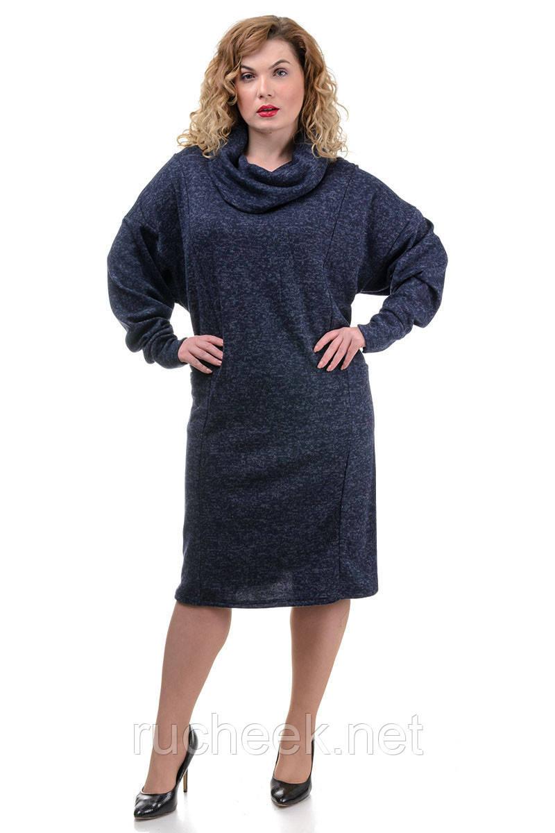 Трикотажное платье GRACE (темно-синий)