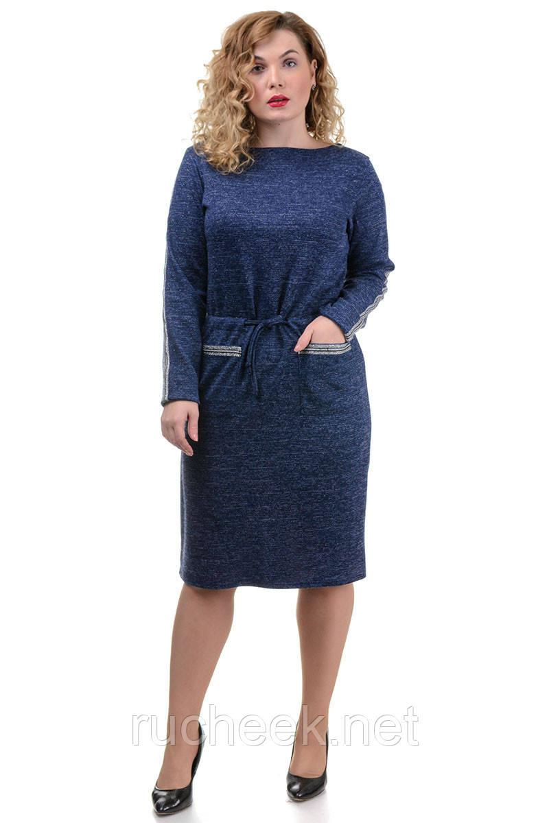 Платье Jessica Lurex лампас синий