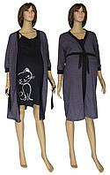NEW! Наборы одежды для роддома и дома, для беременных и кормящих мам - серия Fanny Cat коттон темно-синий ТМ УКРТРИКОТАЖ!