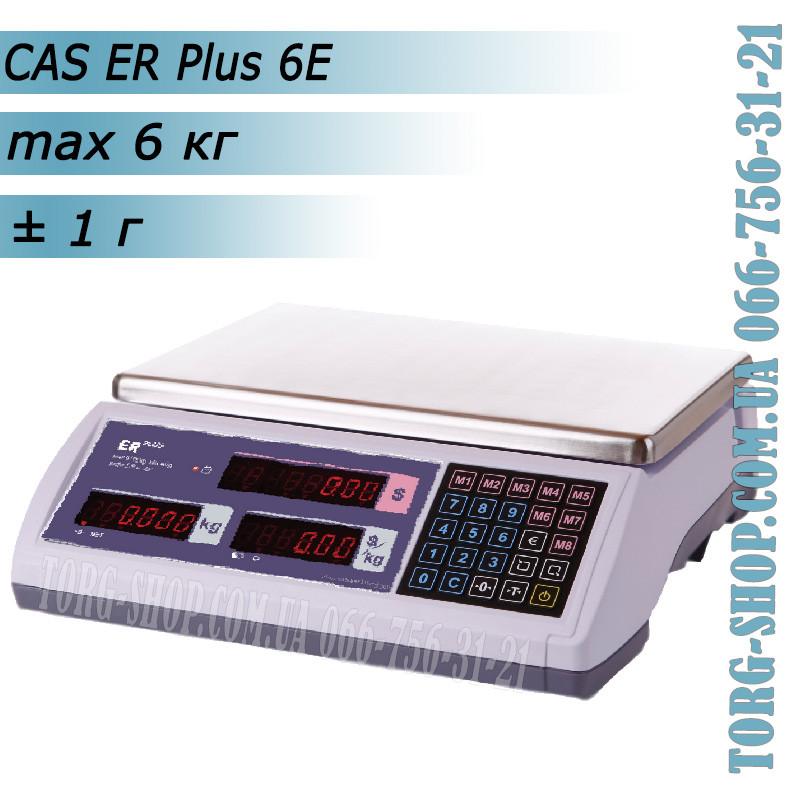 Торговые весы CAS ER Plus 6E