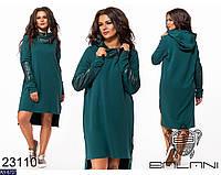 Стильное молодежное платье-туника с кожаными вставками размеры 46-60 мод 7061