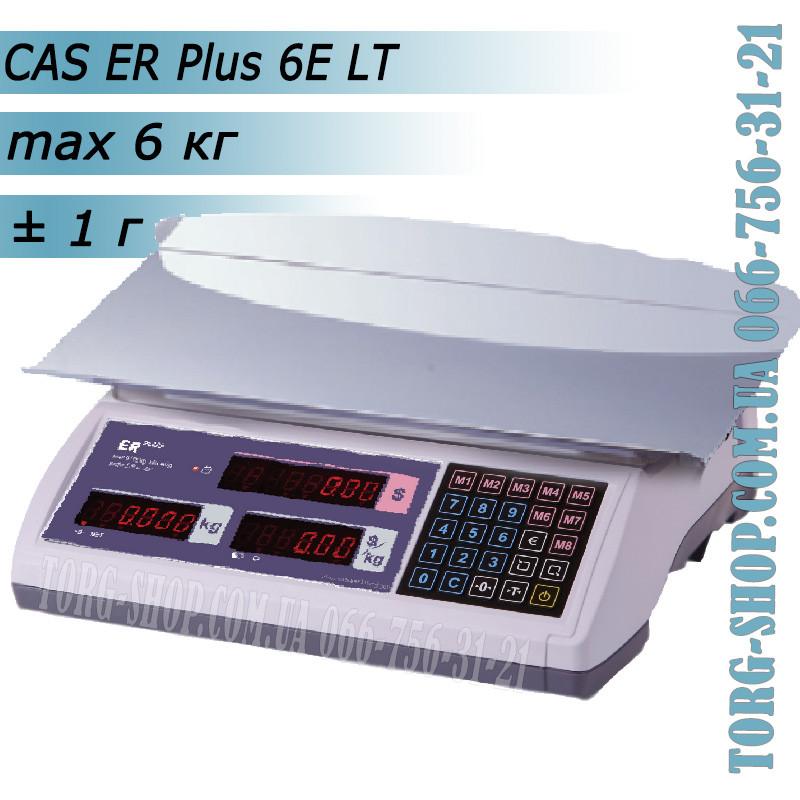 Торговые весы CAS ER Plus 6E LT
