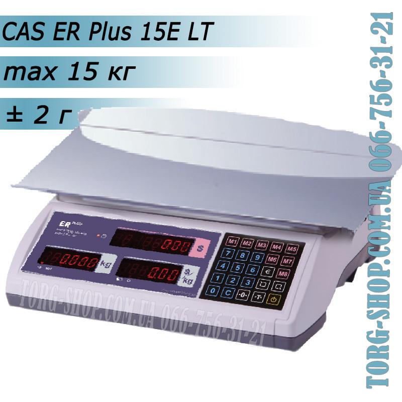 Торгові ваги CAS ER Plus 15E LT