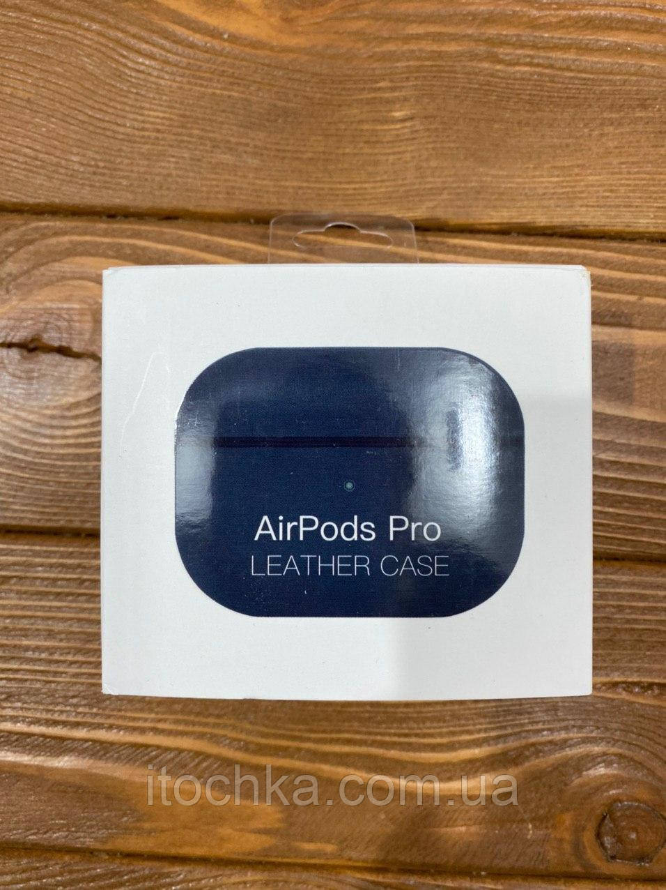 Чехол Leather Case for AirPods Pro - Forest Green
