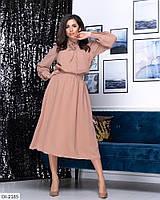Красивое расклешенное женское платье за колено арт 2138