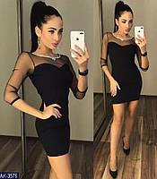 Облегающее короткое эффектное платье арт 8024
