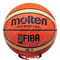 Мяч баскетбольный №5 MoltenBA-4253 GL5
