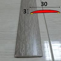 Порог напольный ПВХ  шириной 30 мм на самоклеющейся основе 1,8 м Дуб мокко