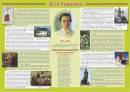 Плакат «Біографія Лесі Українки».
