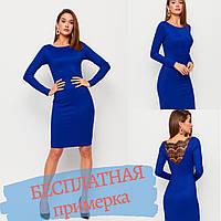 Женское платье вечернее облегающее синее с вырезом на спине с кружевом
