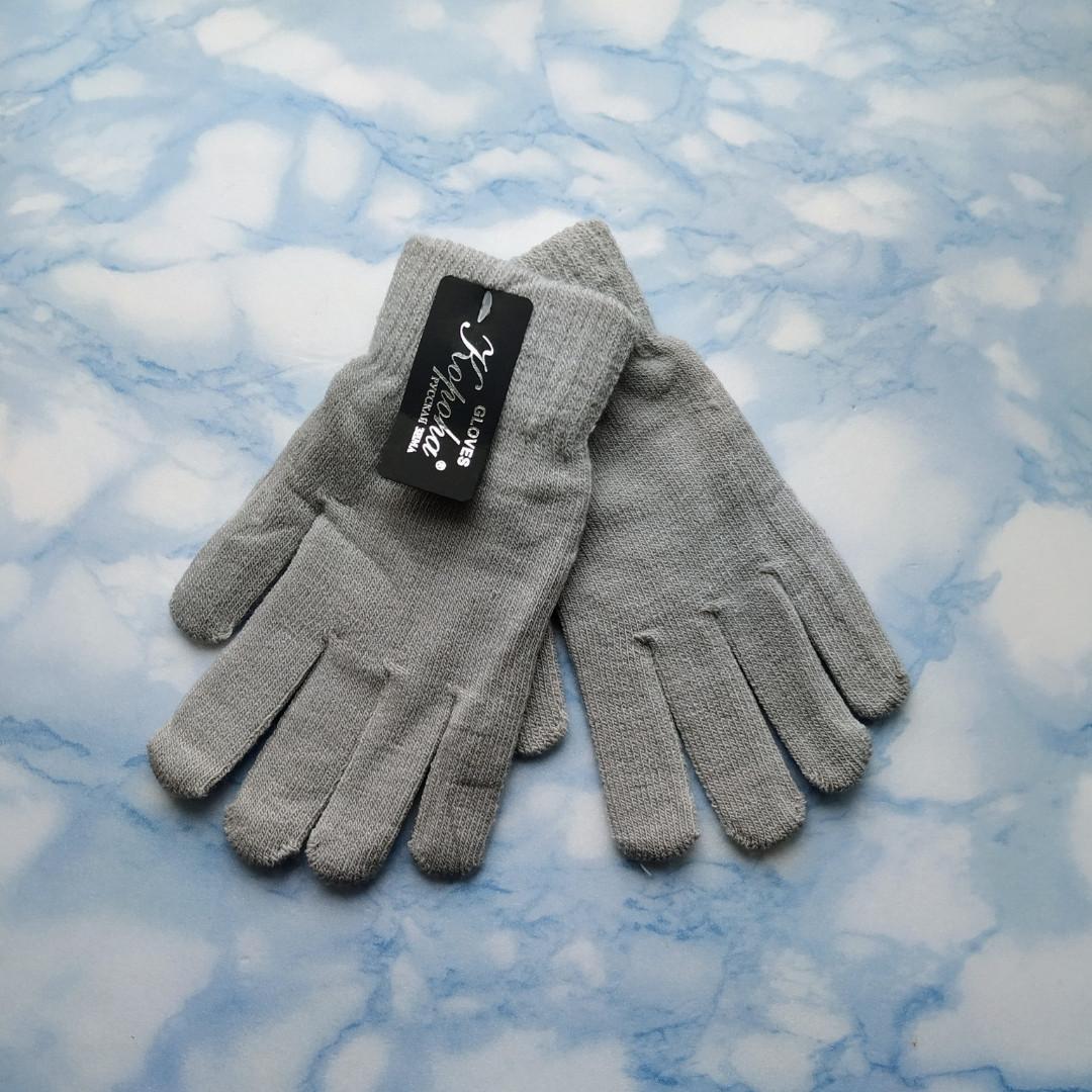 Перчатки женские теплые цвет светлый