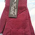 Перчатки женские теплые цвет бордо, фото 3