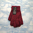 Перчатки женские теплые цвет бордо, фото 2