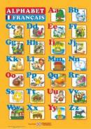Плакат двосторонній «Французький алфавіт» (для учня).
